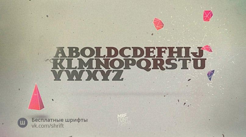 Download brava novella font (typeface)