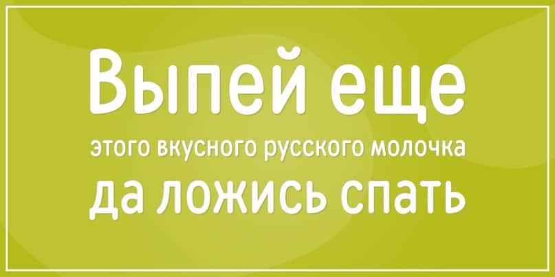 Download Matias font (typeface)