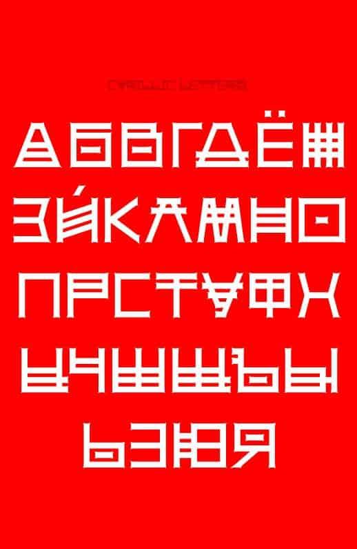 Download Sheru Pro font (typeface)