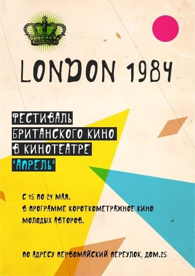 Download London font (typeface)