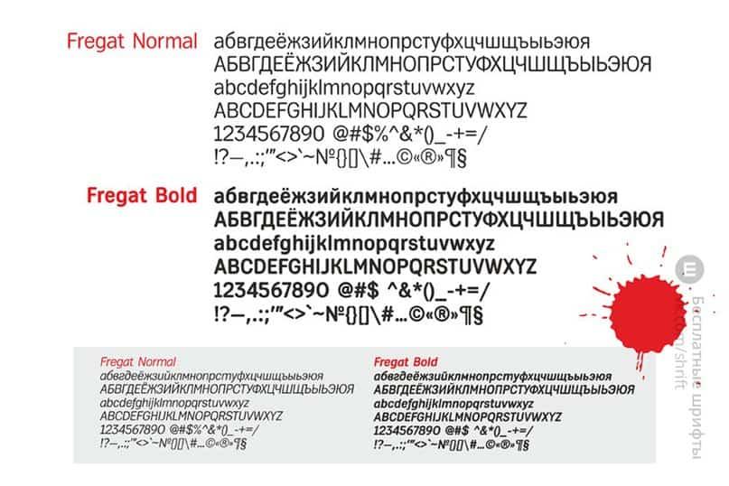 Download Fregat font (typeface)