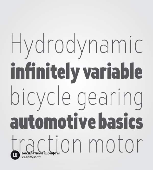 Download ST transmission condensed font (typeface)