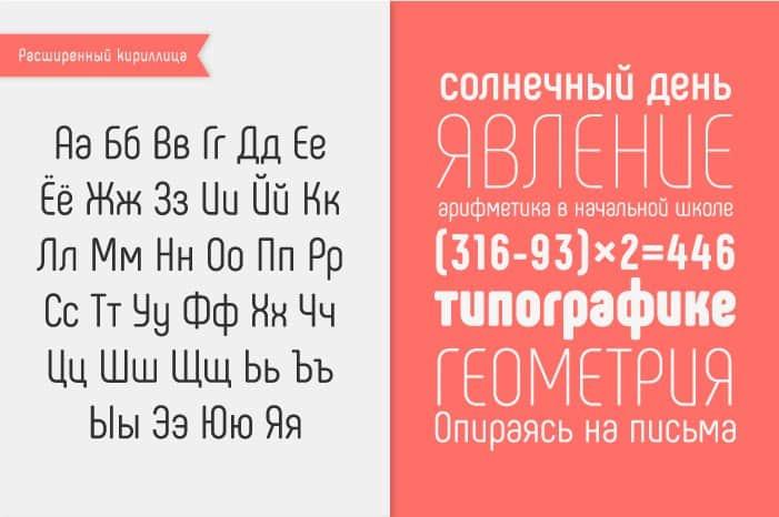 Download phenomena font (typeface)
