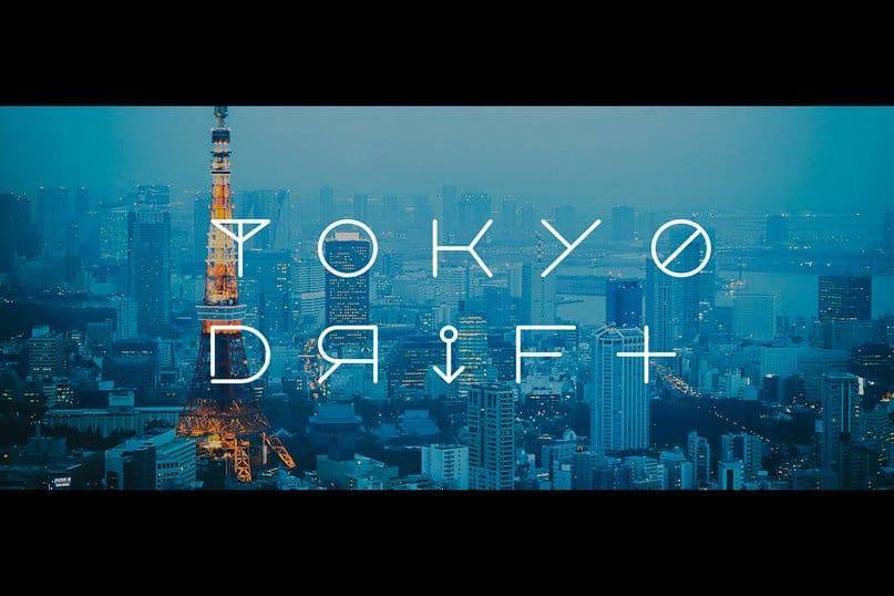 Download Eiforya font (typeface)