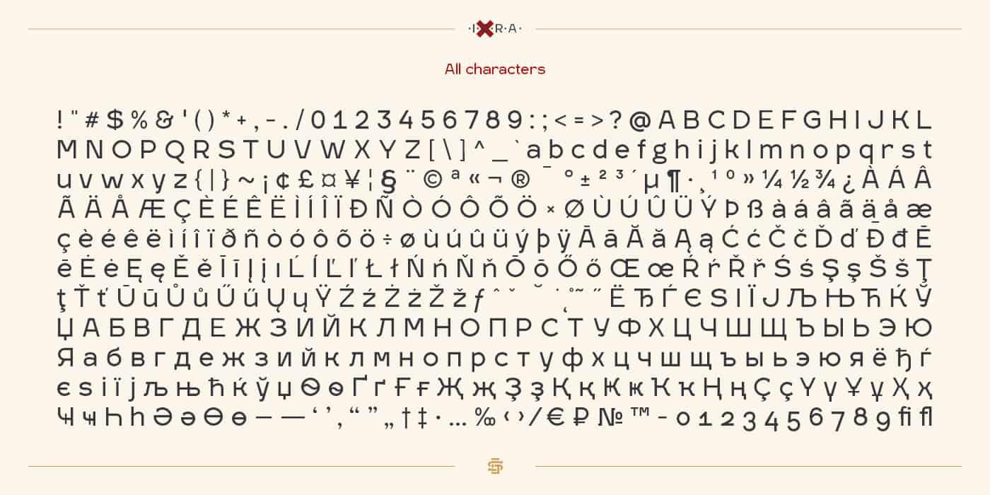 Download Igra Sans font (typeface)