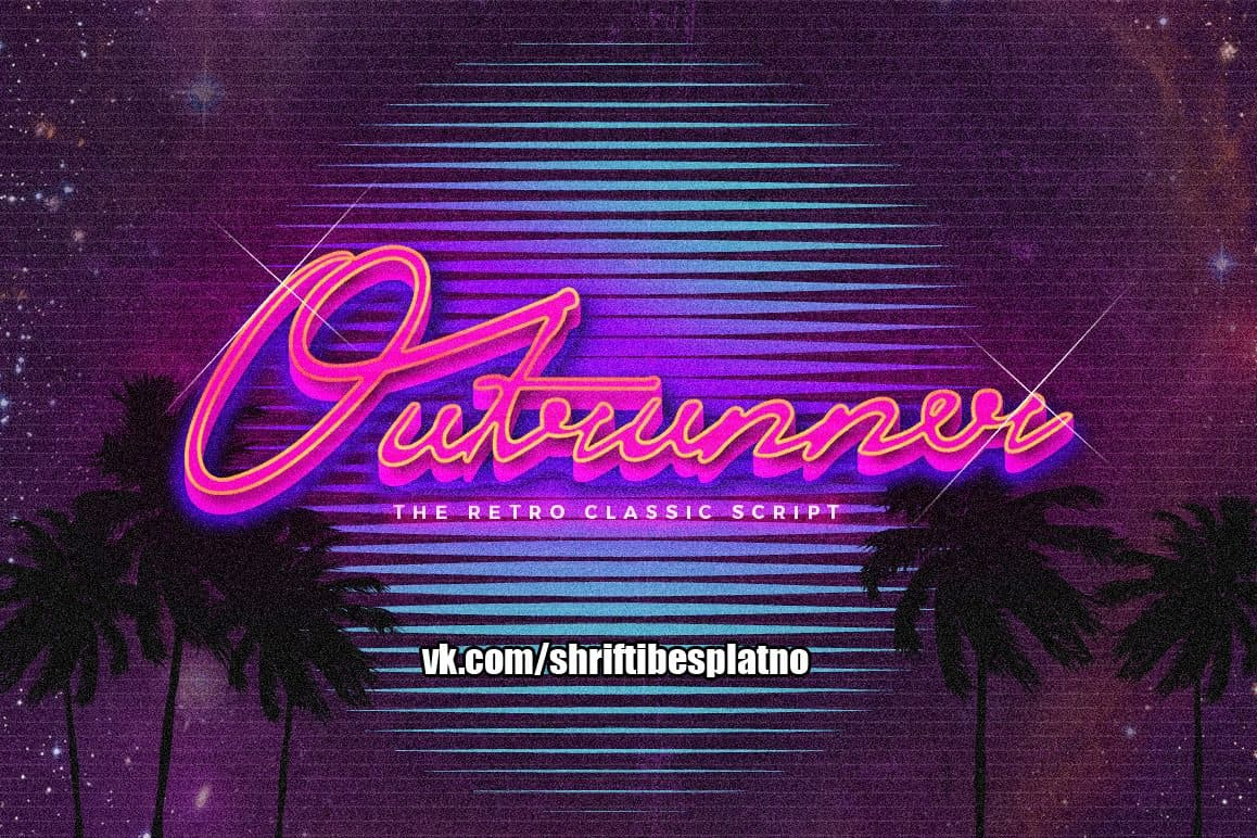 Download Outrunner 80's font (typeface)