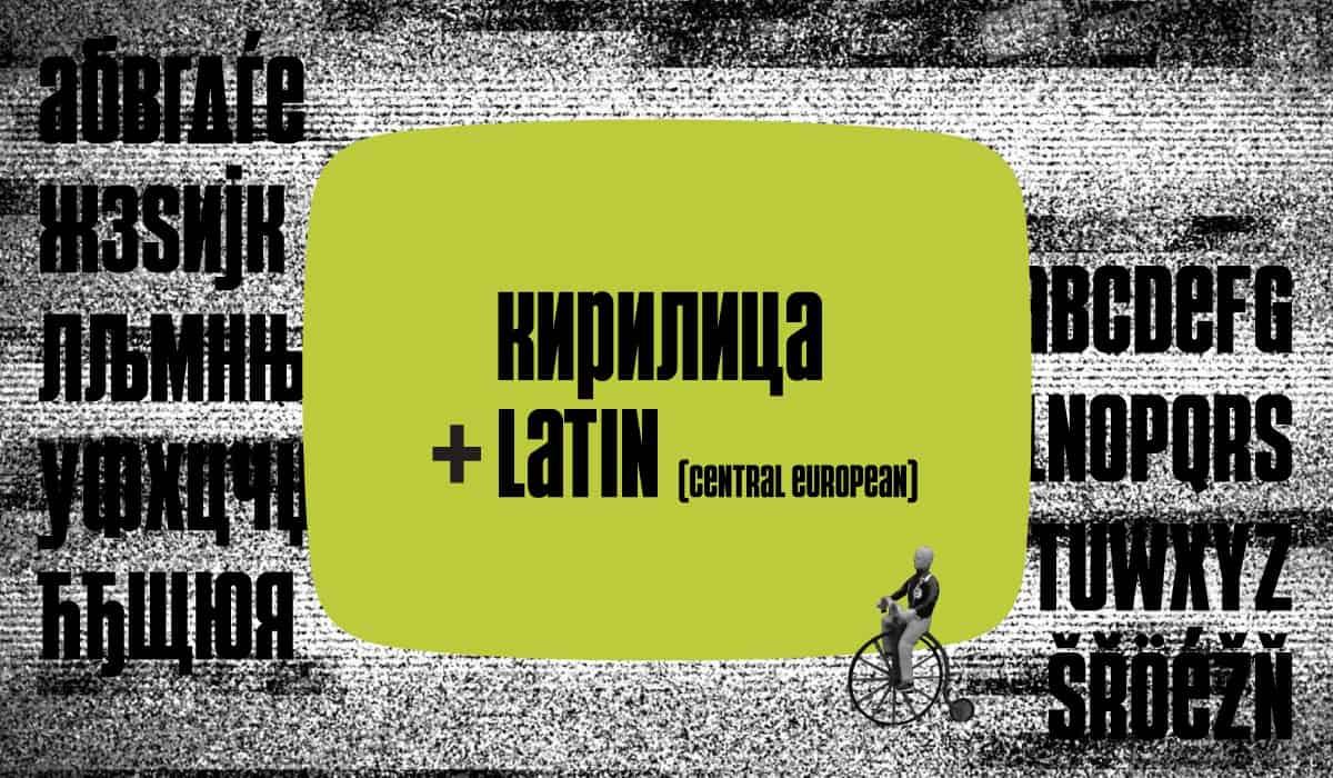 Download Ekran font (typeface)