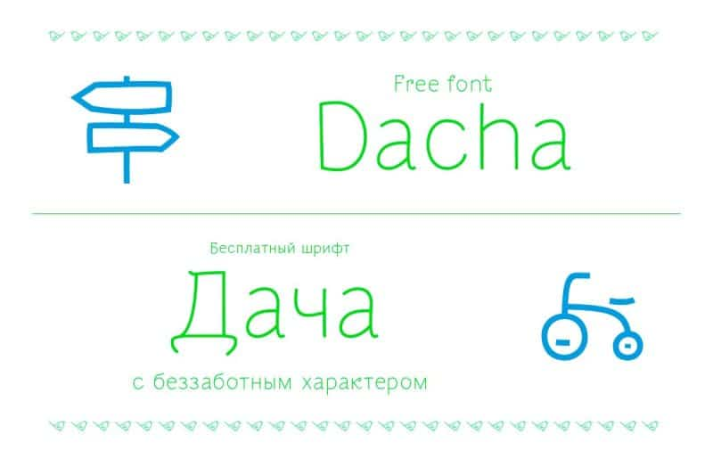 Download Dacha font (typeface)