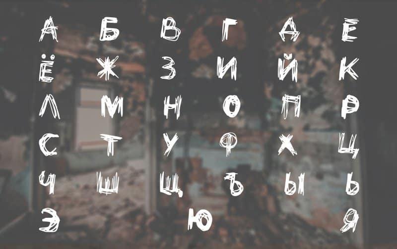 Download Ustroke font (typeface)