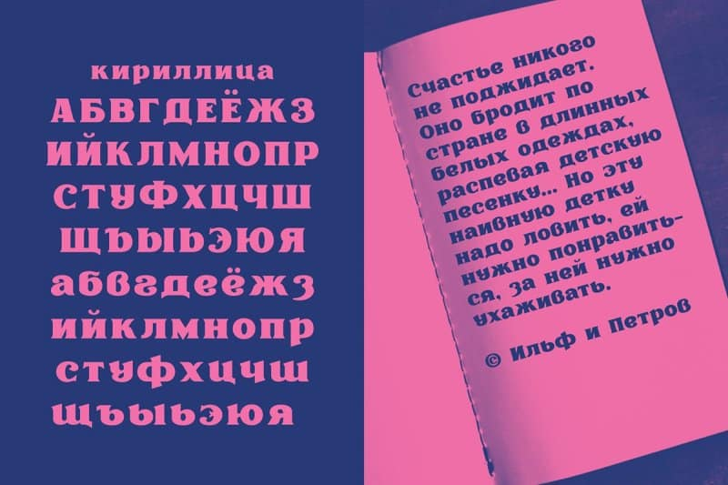 Download Jorick font (typeface)