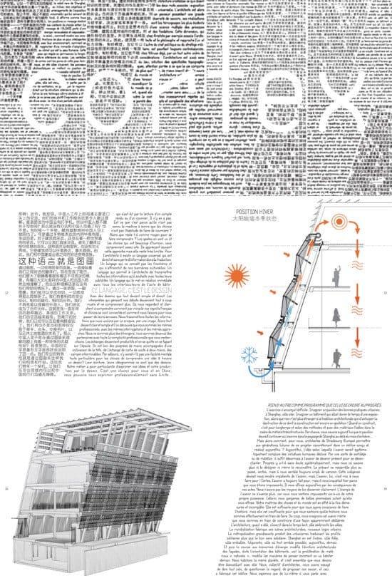 Cortex шрифт скачать бесплатно