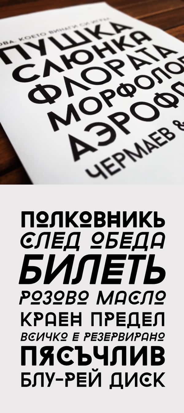 Baron Neue шрифт скачать бесплатно