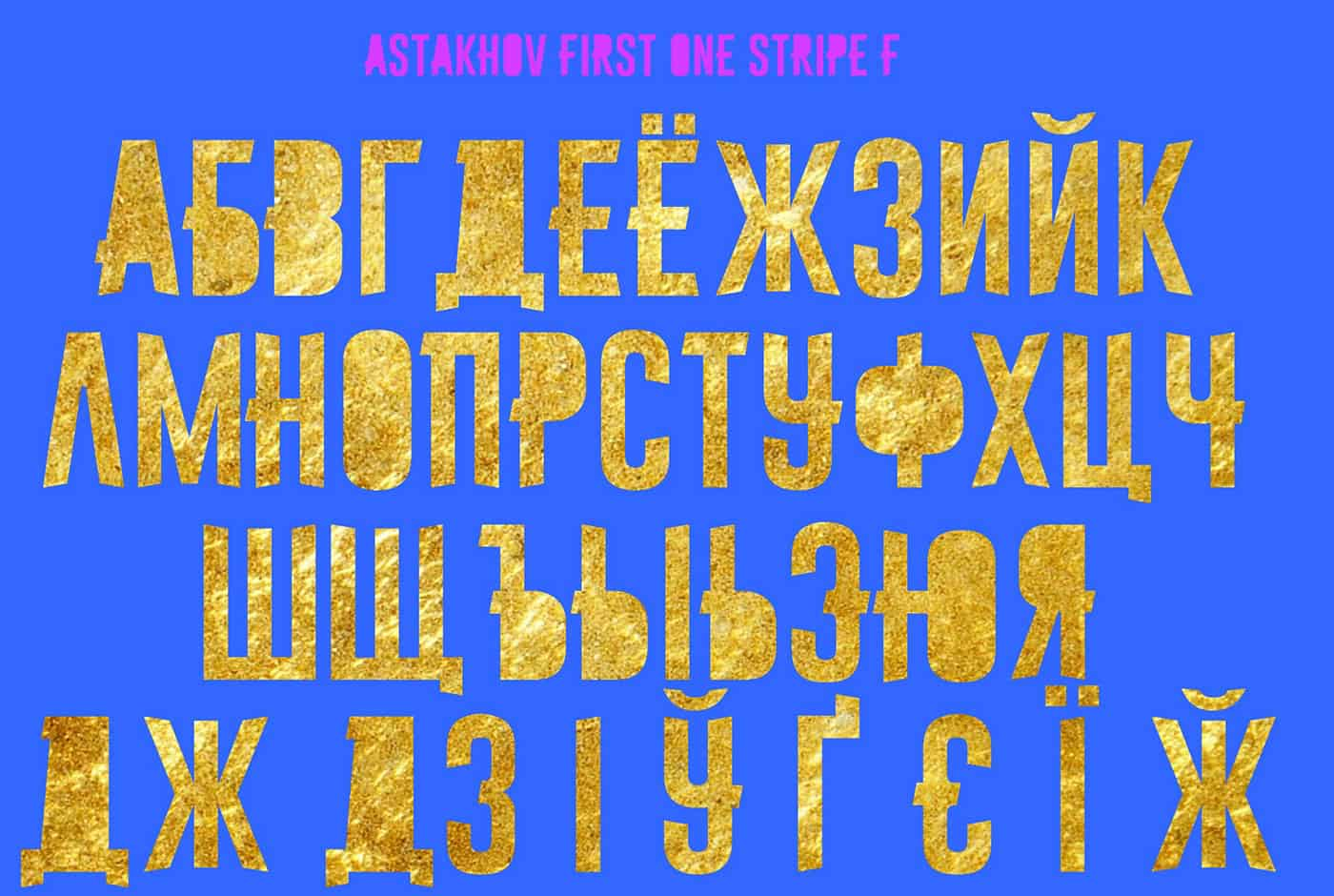 Download First One Stripe font (typeface)