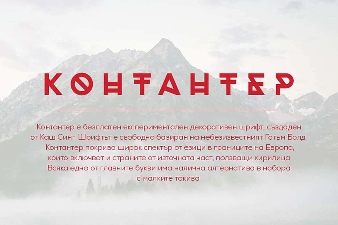 Download Kontainer font (typeface)
