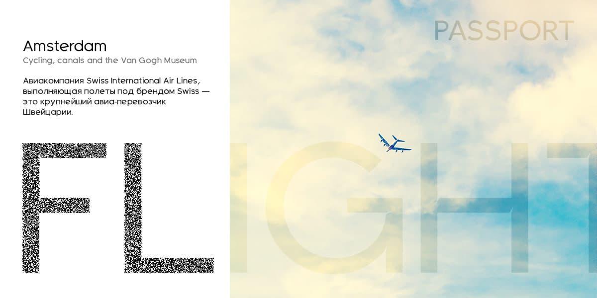 Download FE Oblako font (typeface)