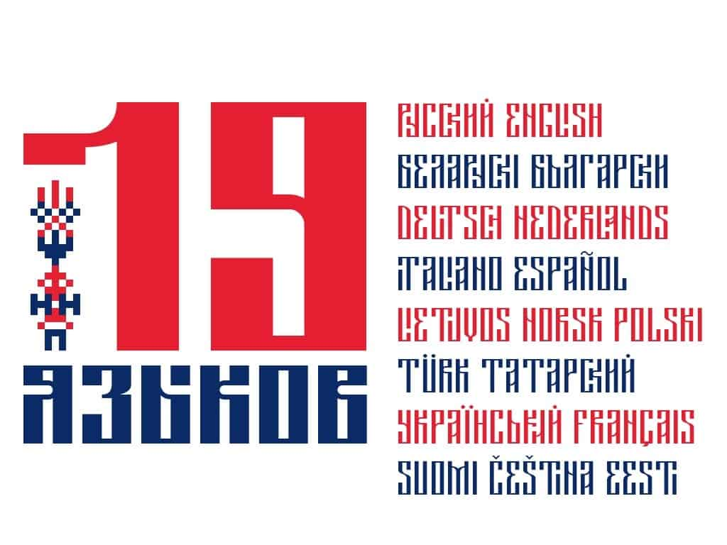 Download Tsarevich font (typeface)