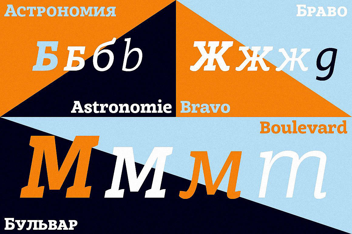 Download Achille II Cyr FY Family font (typeface)