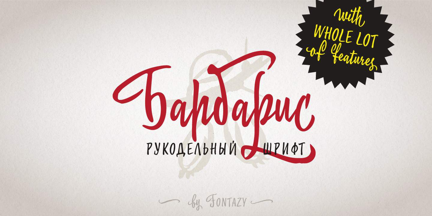 Download Barberry font (typeface)