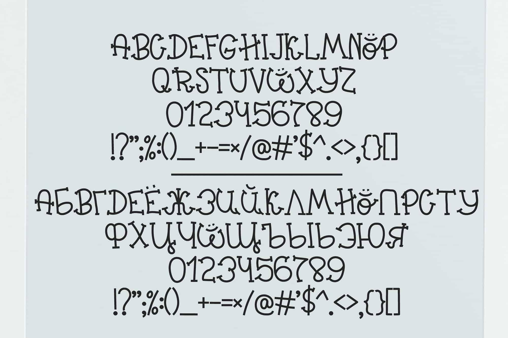 Download Big Madness (Latin & Cyrillic) font (typeface)