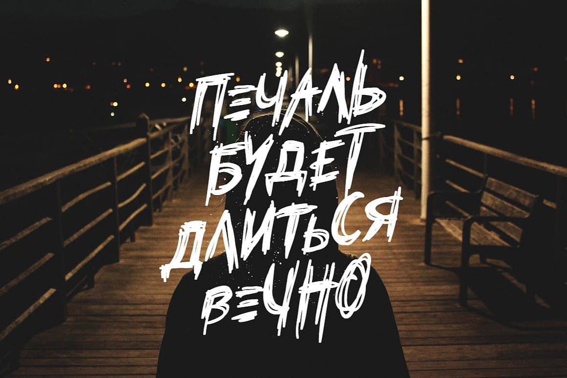 Download Blue April font (typeface)