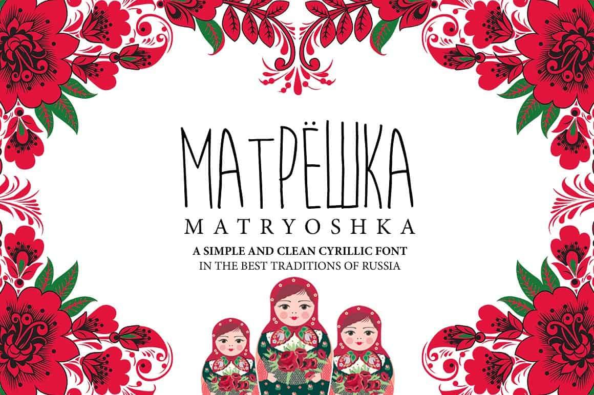 Download Matryoshka font (typeface)