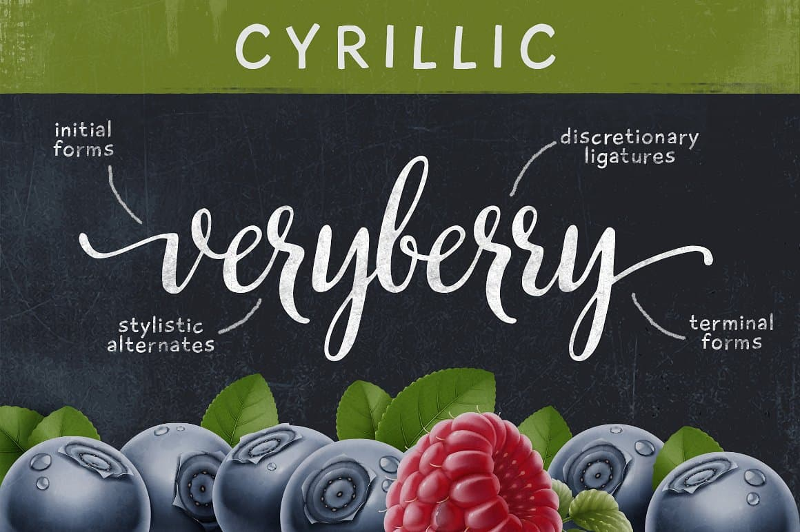 Download Very Berry Pro Cyrillic font (typeface)