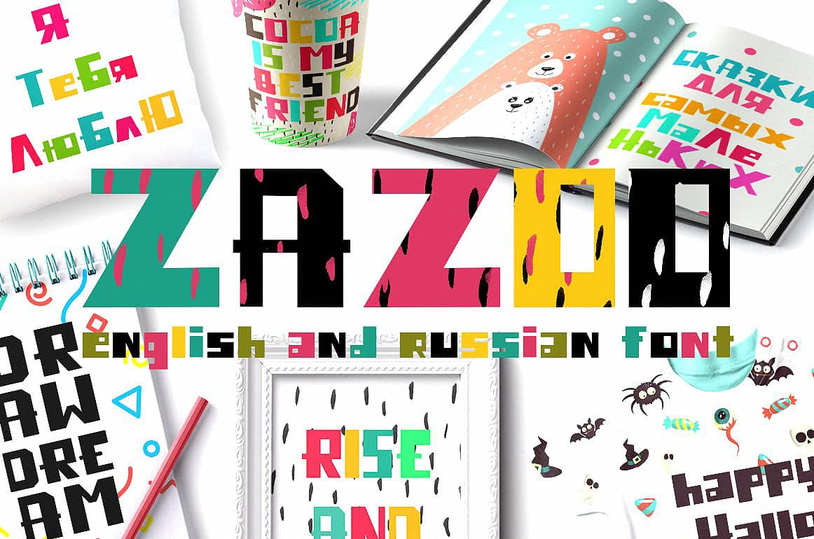 Download Zazoo - English and Russian font (typeface)