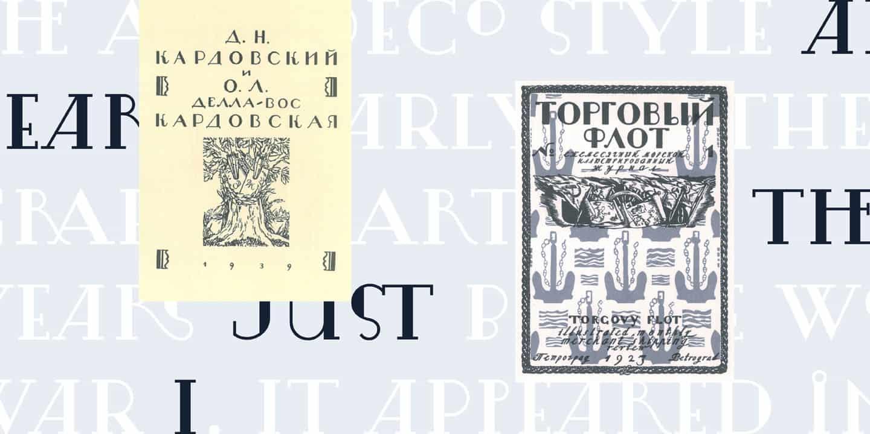 Download Citro & Citro Bold font (typeface)