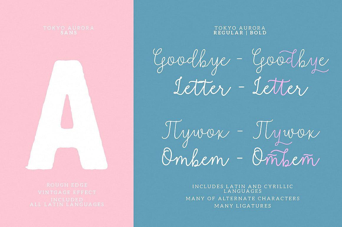 Download Tokyo Aurora font (typeface)