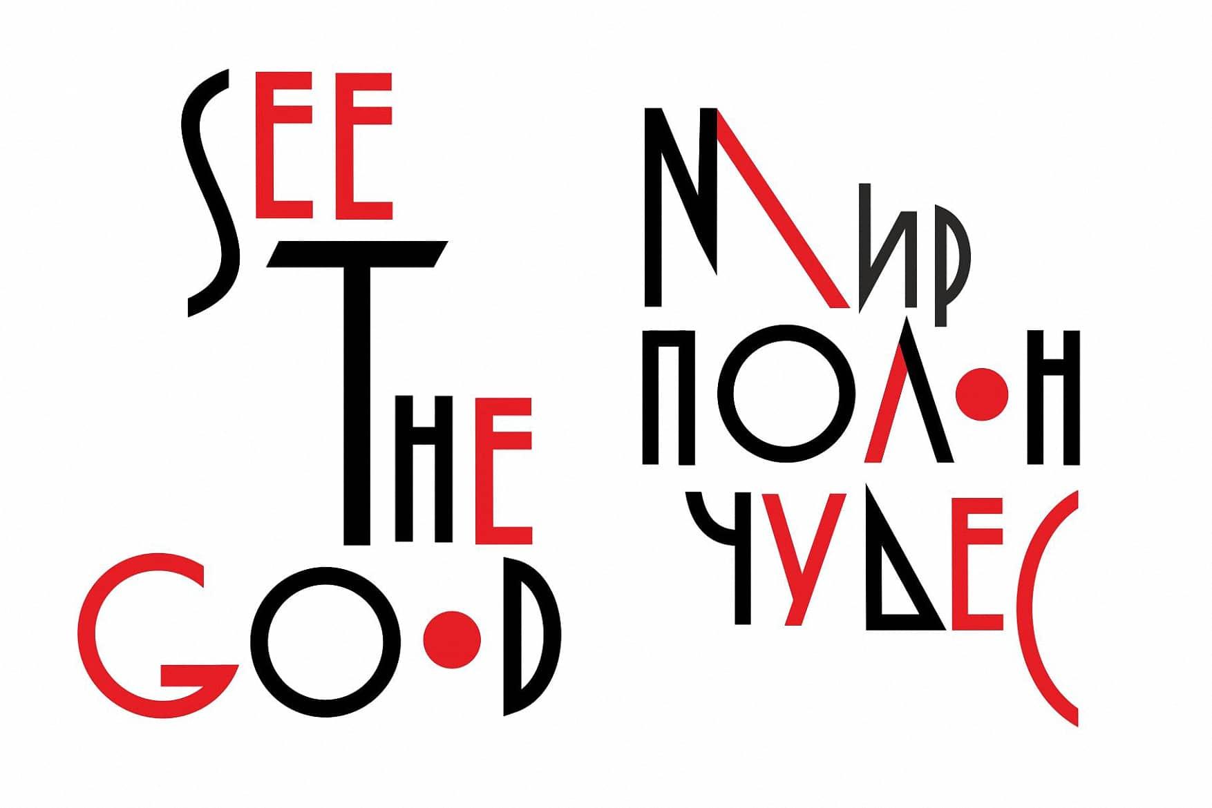 Download Malarstvo avangard color font (typeface)