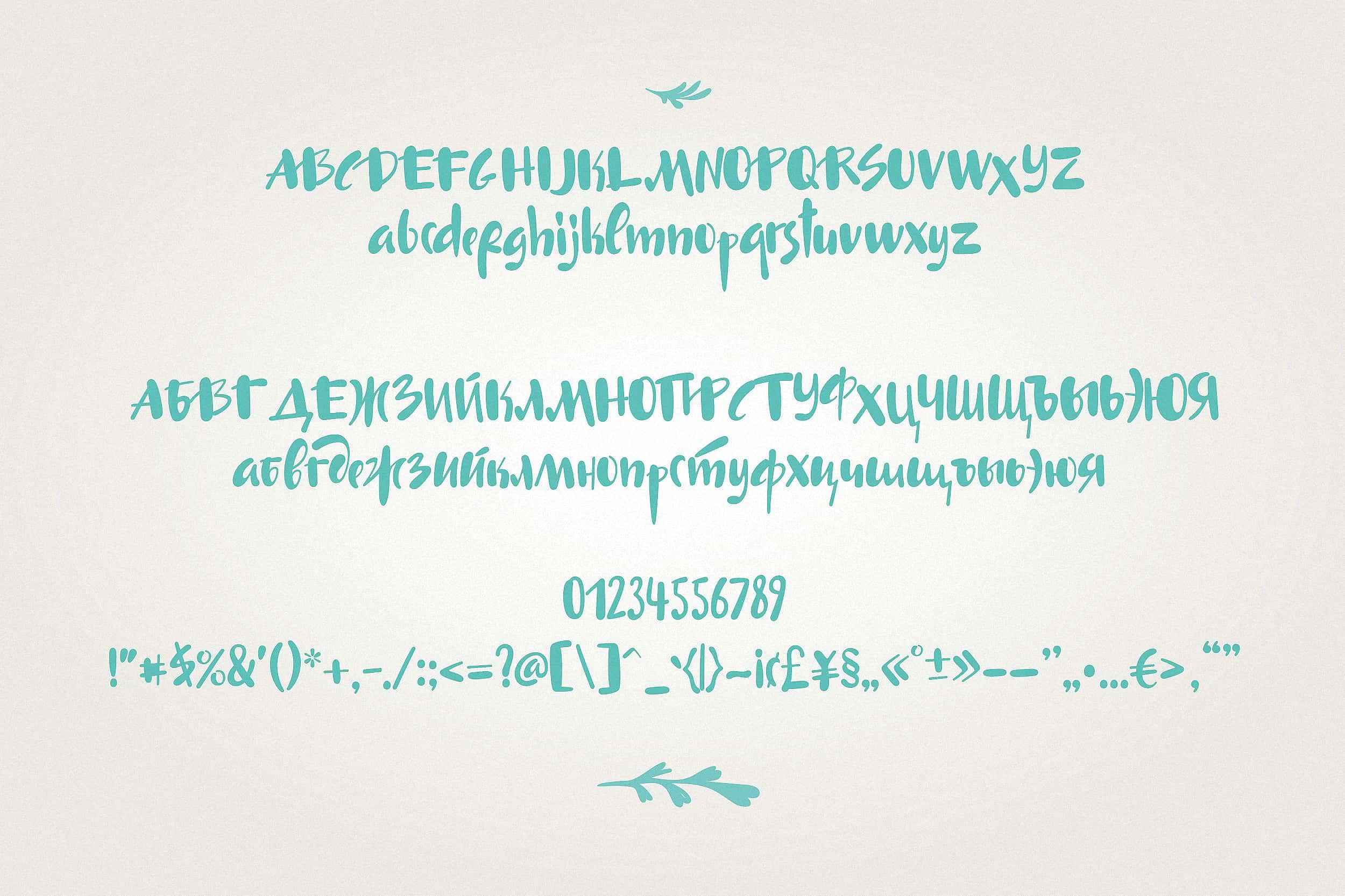 Download Koyon font (typeface)