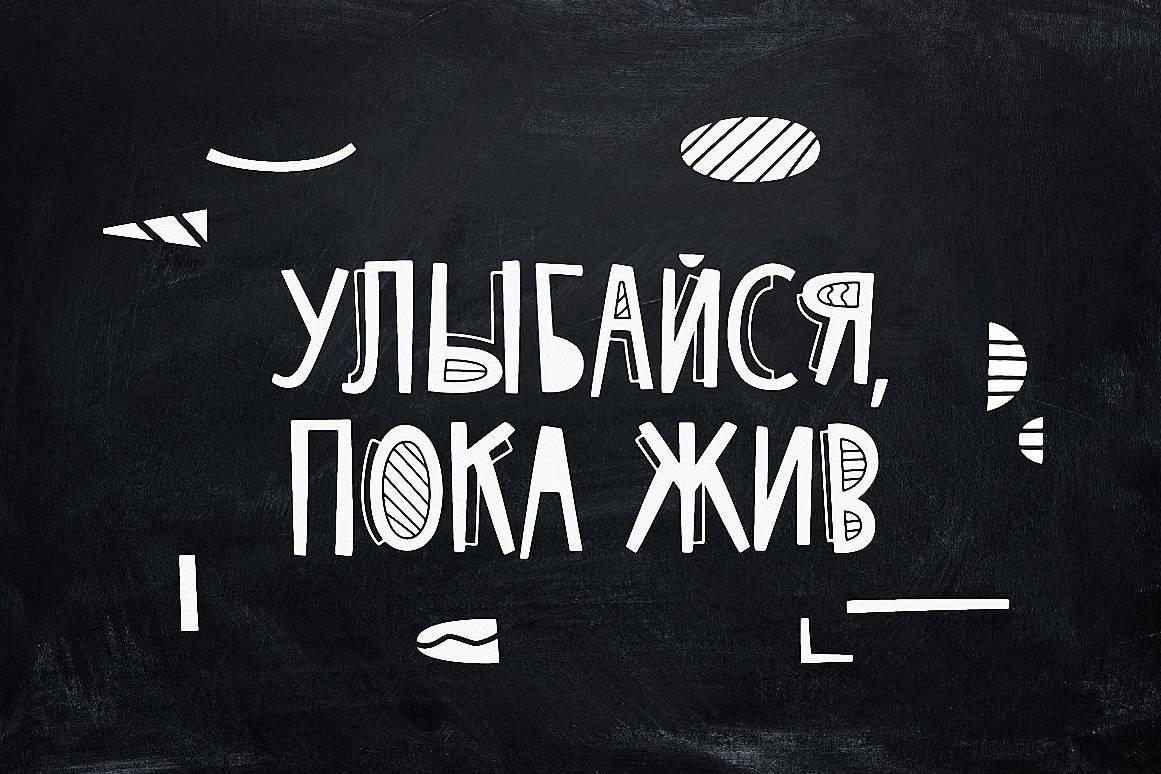 Download Jonny font (typeface)