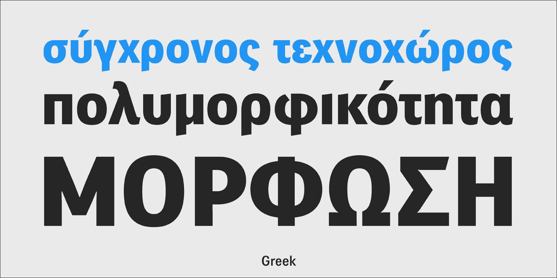 Download PF Das Grotesk Pro font (typeface)