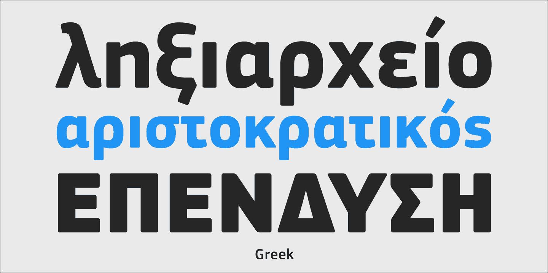 Download PF Square Sans Pro font (typeface)