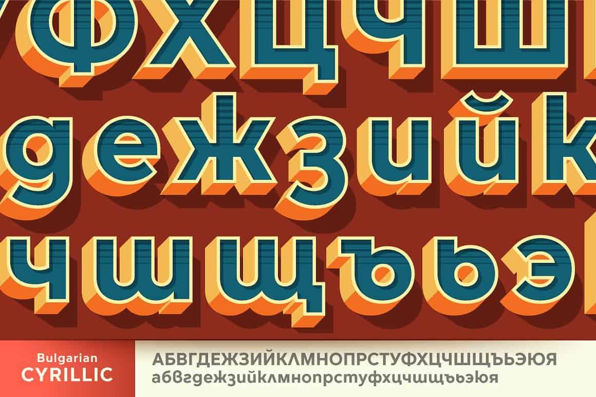 Download Edison font (typeface)