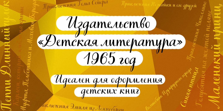 Download TT Books Script font (typeface)