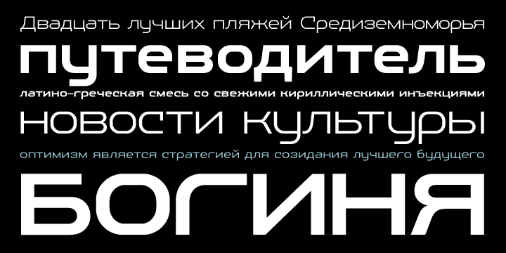Download PF Baseline Pro font (typeface)