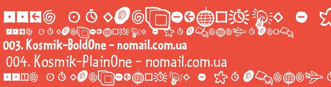 Download Kosmik     [1993 - Letterror] font (typeface)