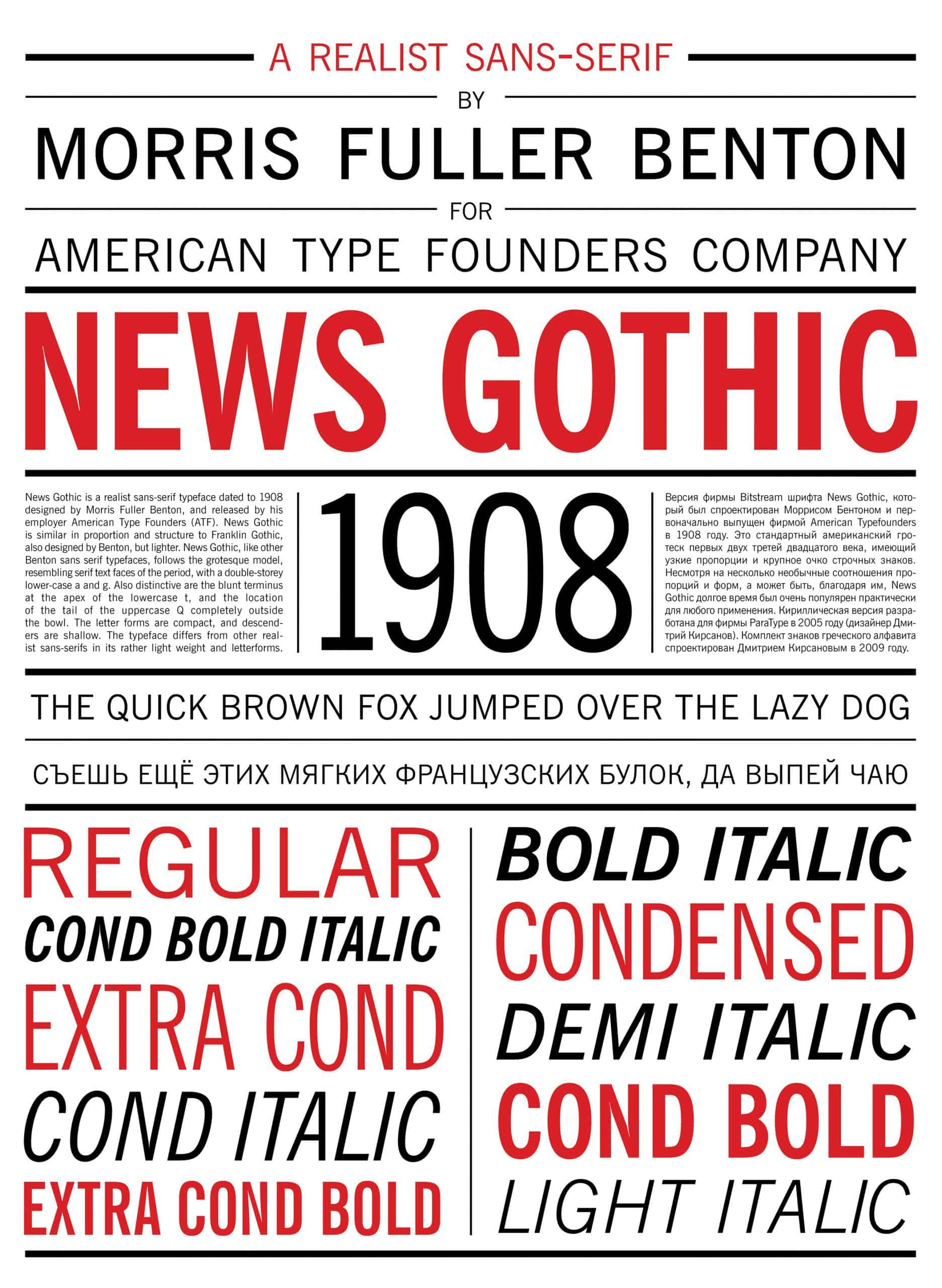 Download News Gothic     [1908 - Morris Fuller Benton] font (typeface)