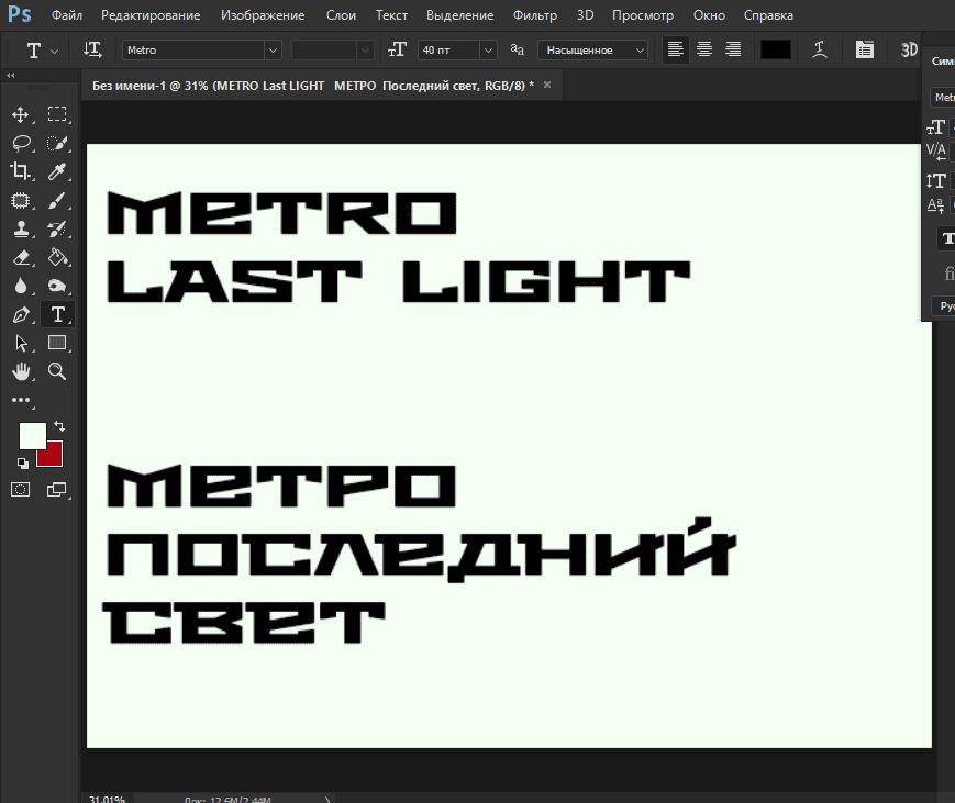 Download Lastlight font (typeface)