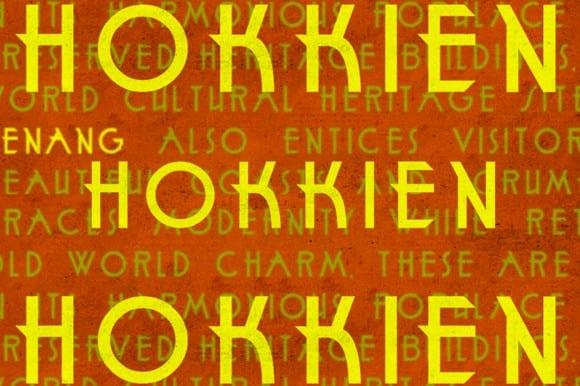 Download Hokkien font (typeface)
