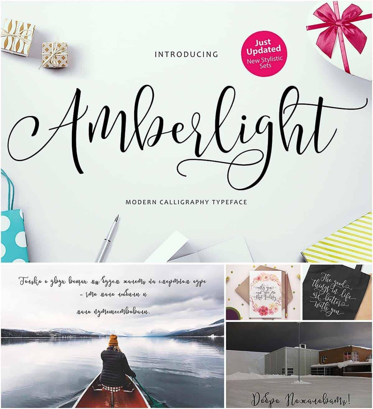 Download Amber Light font (typeface)