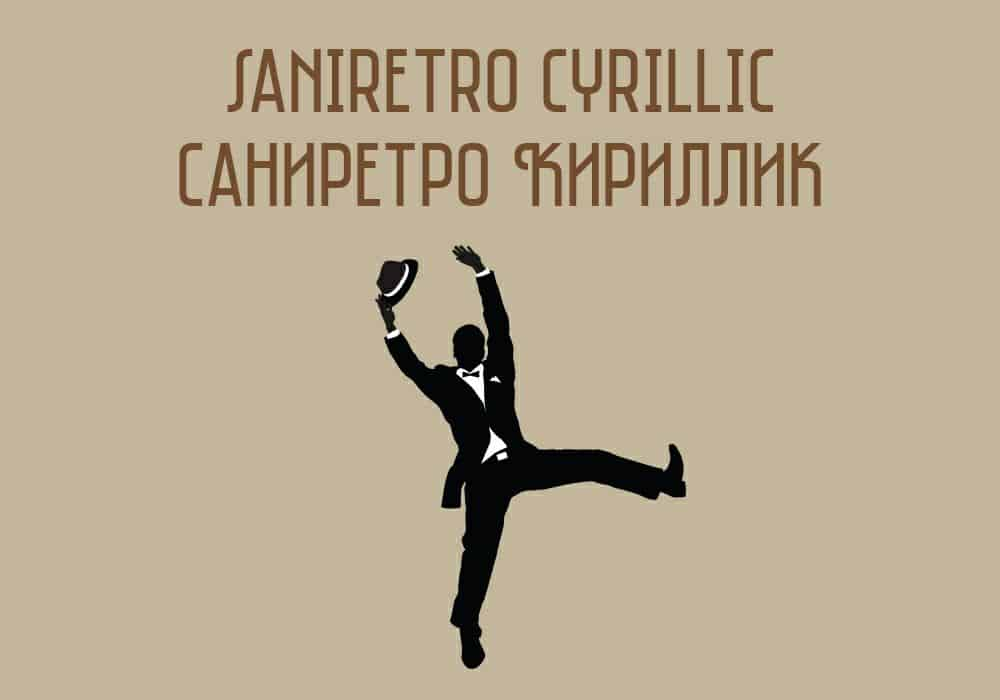 Download Saniretro font (typeface)