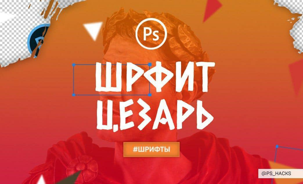 Download Caesar font (typeface)
