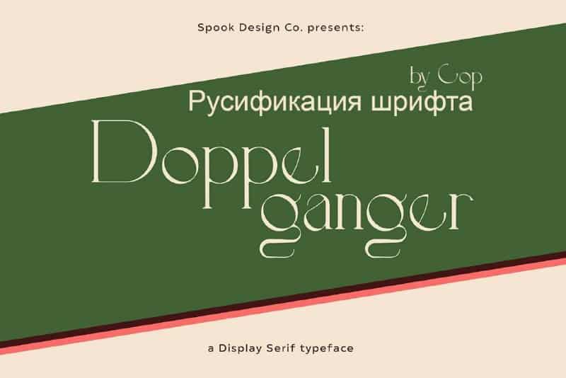 Download Doppelganger font (typeface)