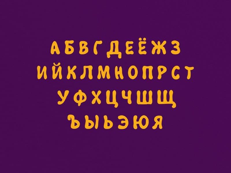 Download Jass Ball font (typeface)