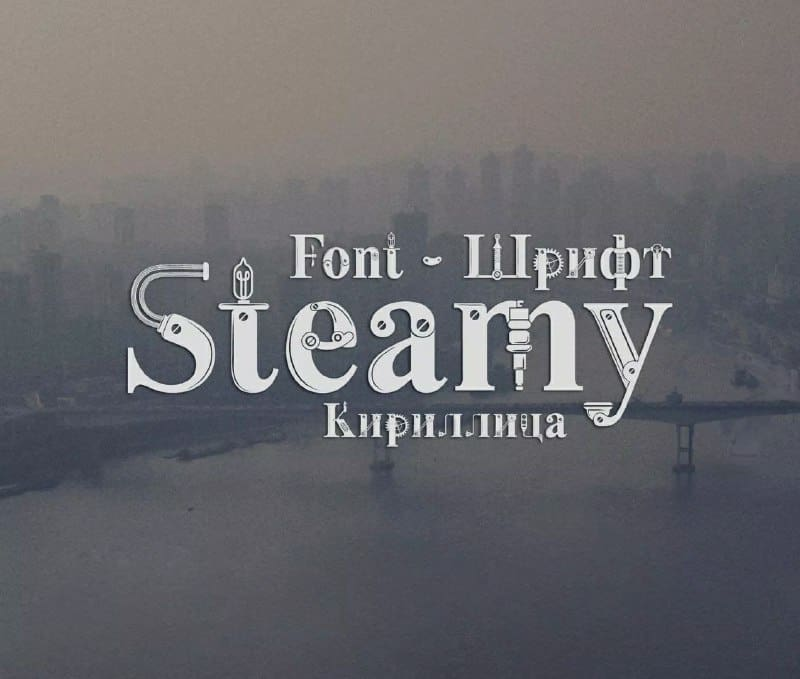 Download Steamy font (typeface)