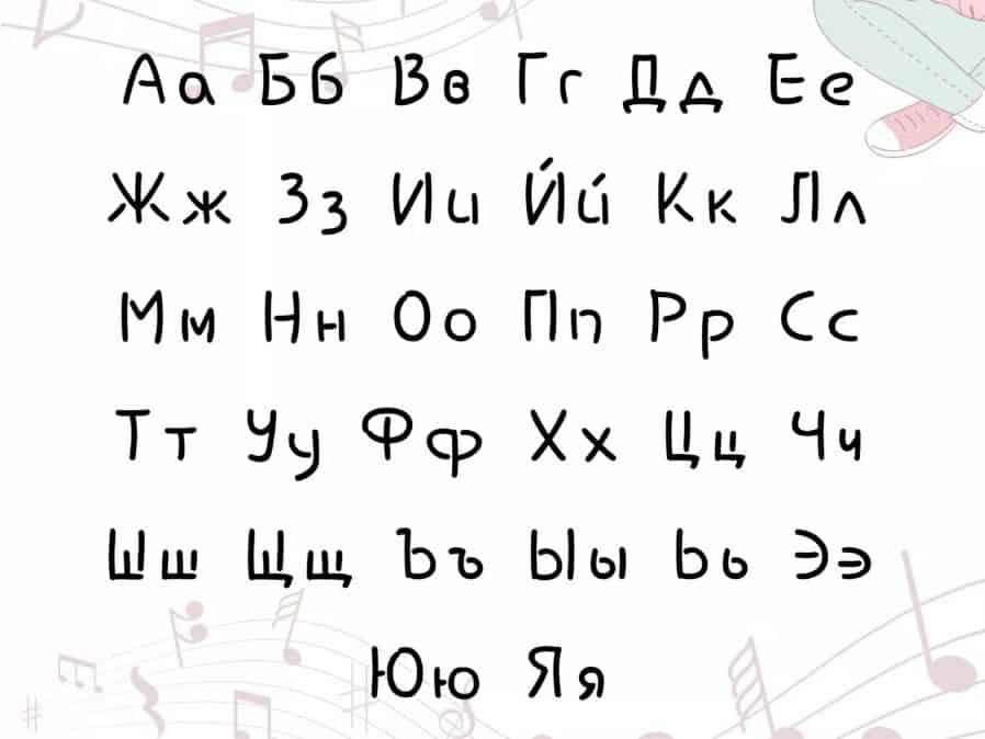 Download Hi Melody font (typeface)