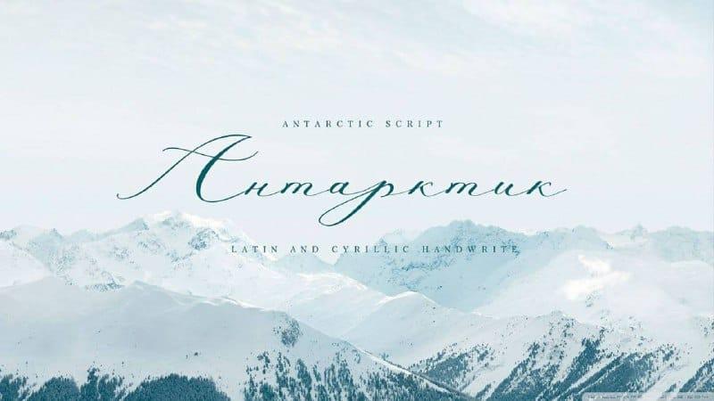 Download Antarctic font (typeface)