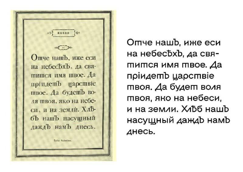 Download Namu font (typeface)